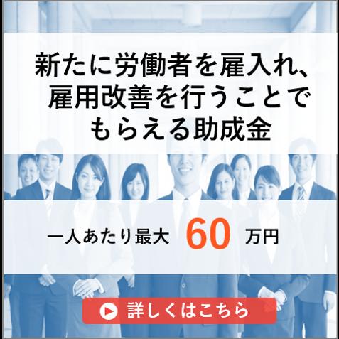 働き方改革支援
